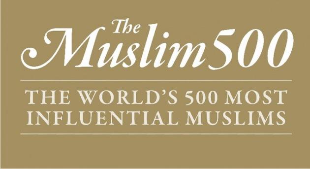 Названы имена 500 самых влиятельных мусульман мира